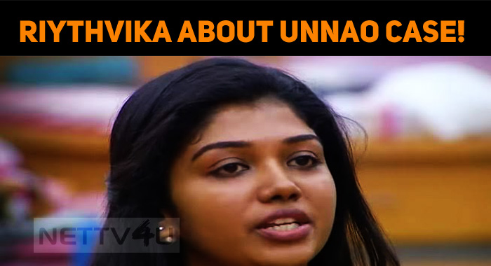 Riythvika Speaks About Unnao Case!