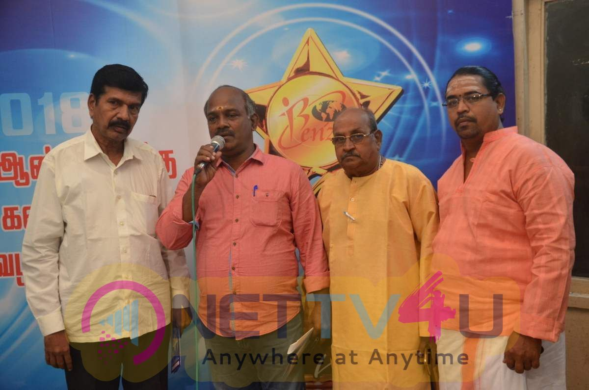 Alandur Fine Arts Awards 2018 Pics