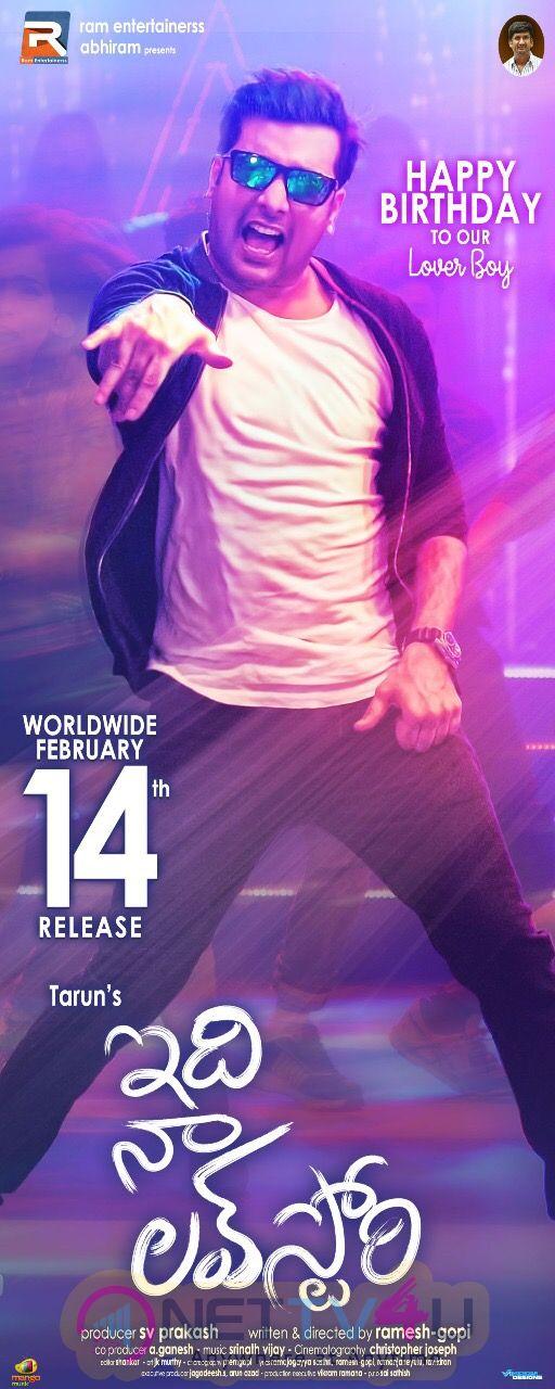 Idi Naa Love Story Movie Posters
