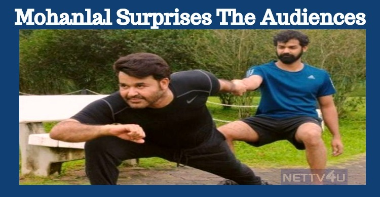 Mohanlal Surprises The Audiences With His Slim ..