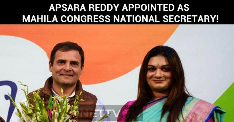 Apsara Reddy Appointed As Mahila Congress National Secretary!
