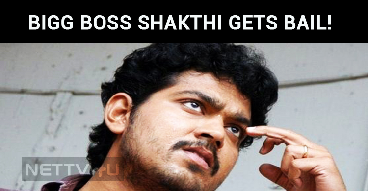 Bigg Boss Shakthi Gets Bail!