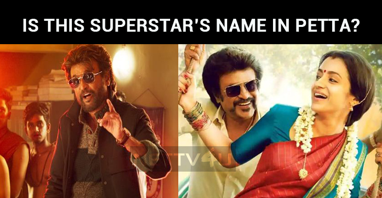 Is This Superstar's Name In Petta?