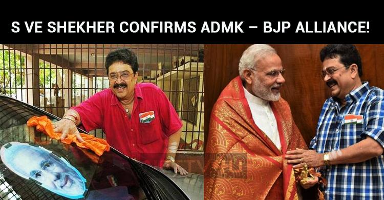 S Ve Shekher Confirms ADMK – BJP Alliance!
