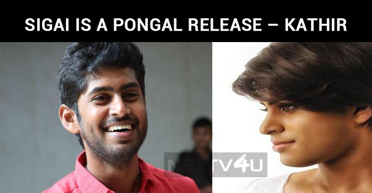 Sigai Is A Pongal Release – Kathir