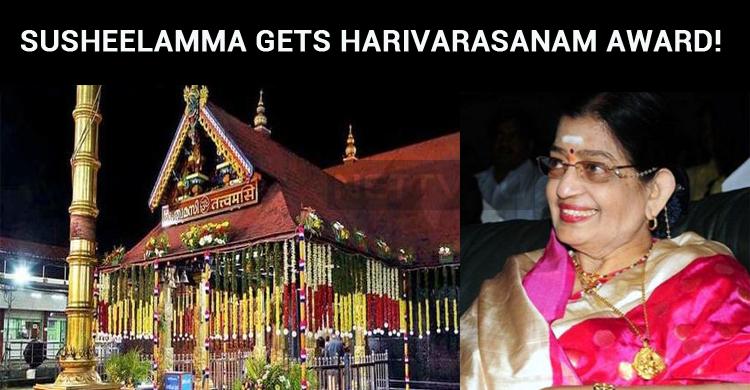 Veteran Playback Singer Susheelamma Gets Harivarasanam Award!
