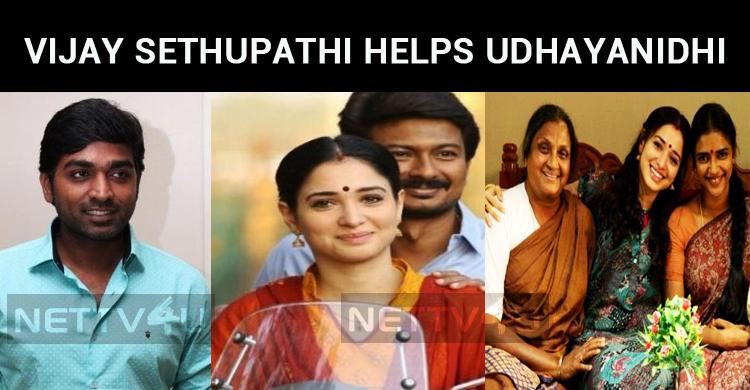 Vijay Sethupathi Helps Udhayanidhi Stalin!