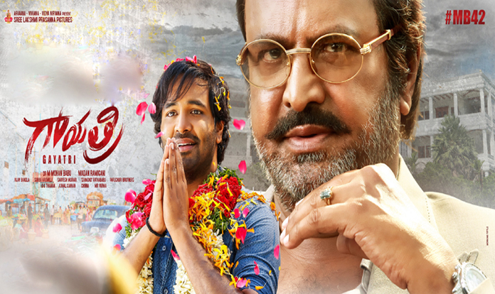 Gayatri Movie Review Telugu Movie Review
