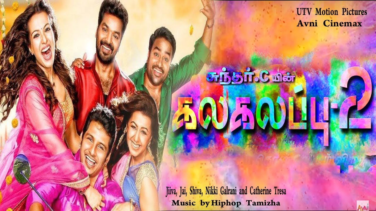 Kalakalappu 2 Movie Review Tamil Movie Review