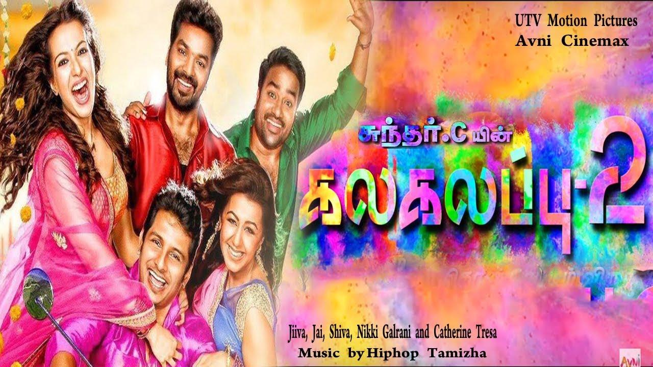 Kalakalappu 2 Movie Review Tamil Movie Review