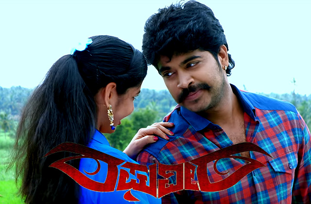Raghuveera Movie Review Kannada Movie Review