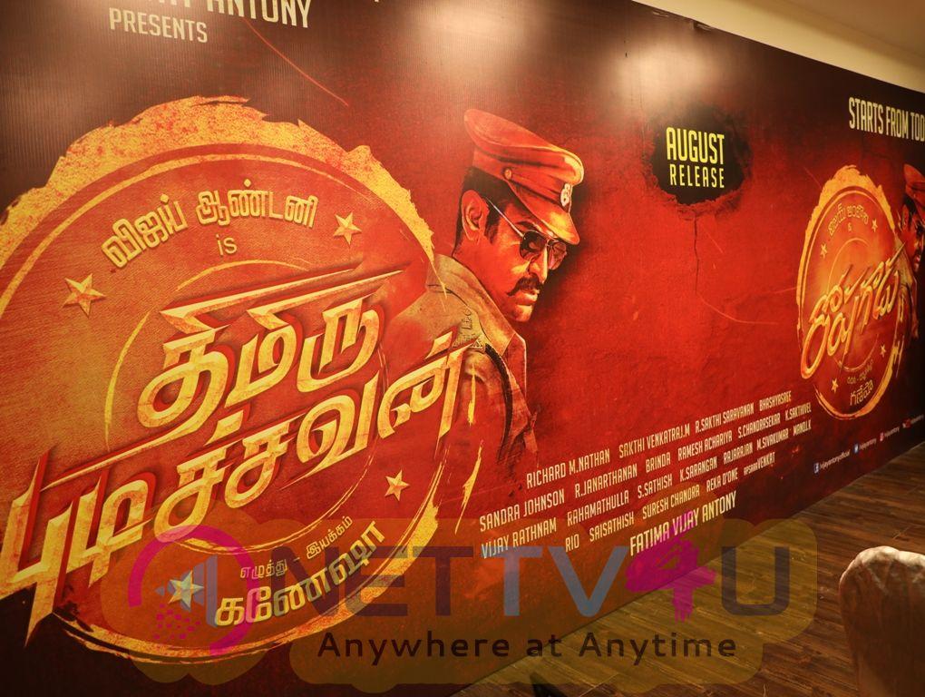 Thimiru Pudichavan Movie Pooja Pics