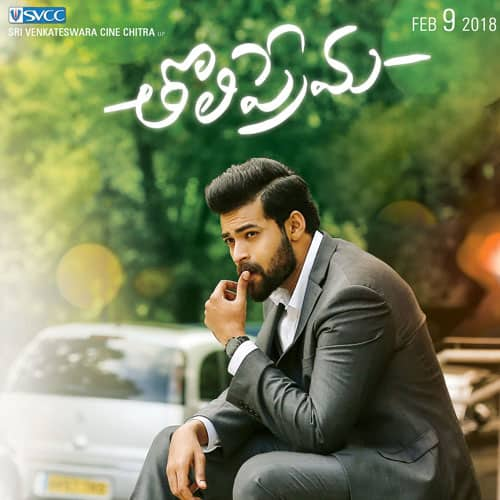 Tholi Prema Movie Review Telugu Movie Review