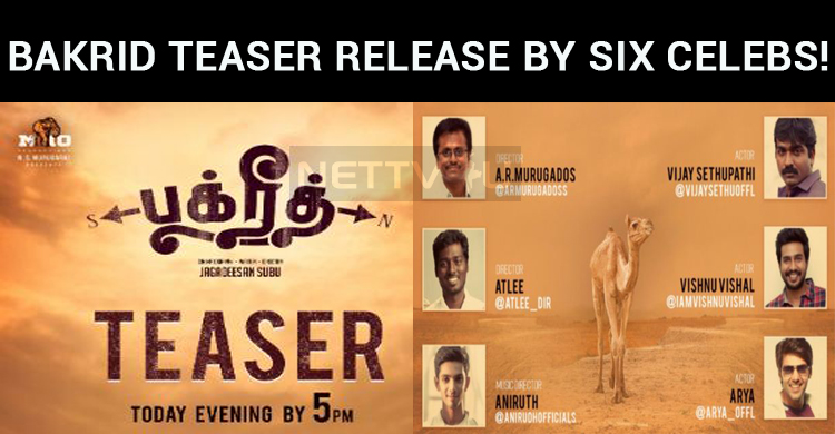 Bakrid Teaser Will Be Released By Six Celebs!