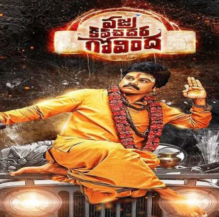 Vajra Kavachadhara Govinda Movie Review Telugu Movie Review
