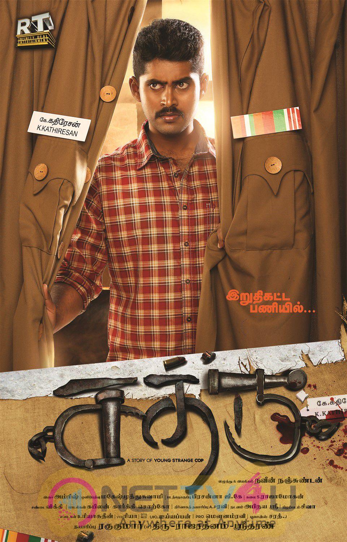 Photos Of Actor Silambarasan Launch Sathru Frist Look Poster