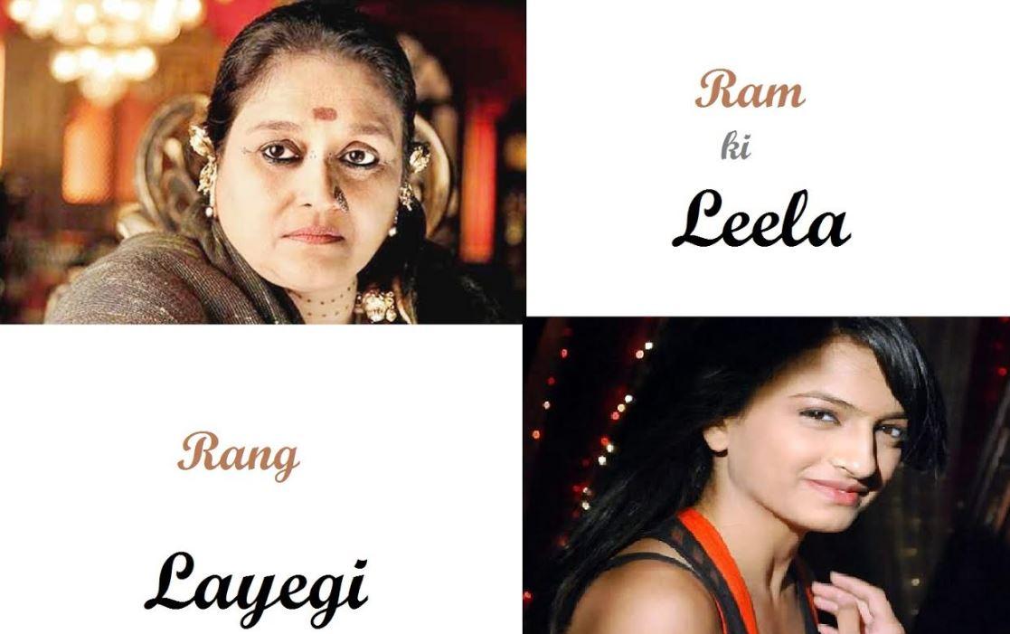 Ram Ki Leela Rang Layegi