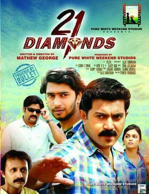 21 Diamonds Movie Review Malayalam Movie Review