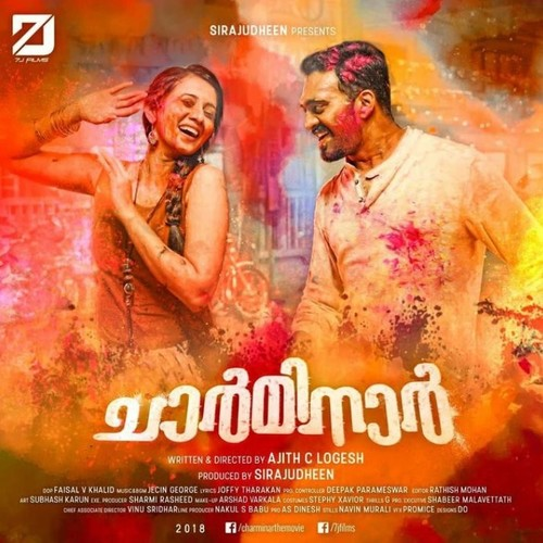 Charminar Movie Review Malayalam Movie Review
