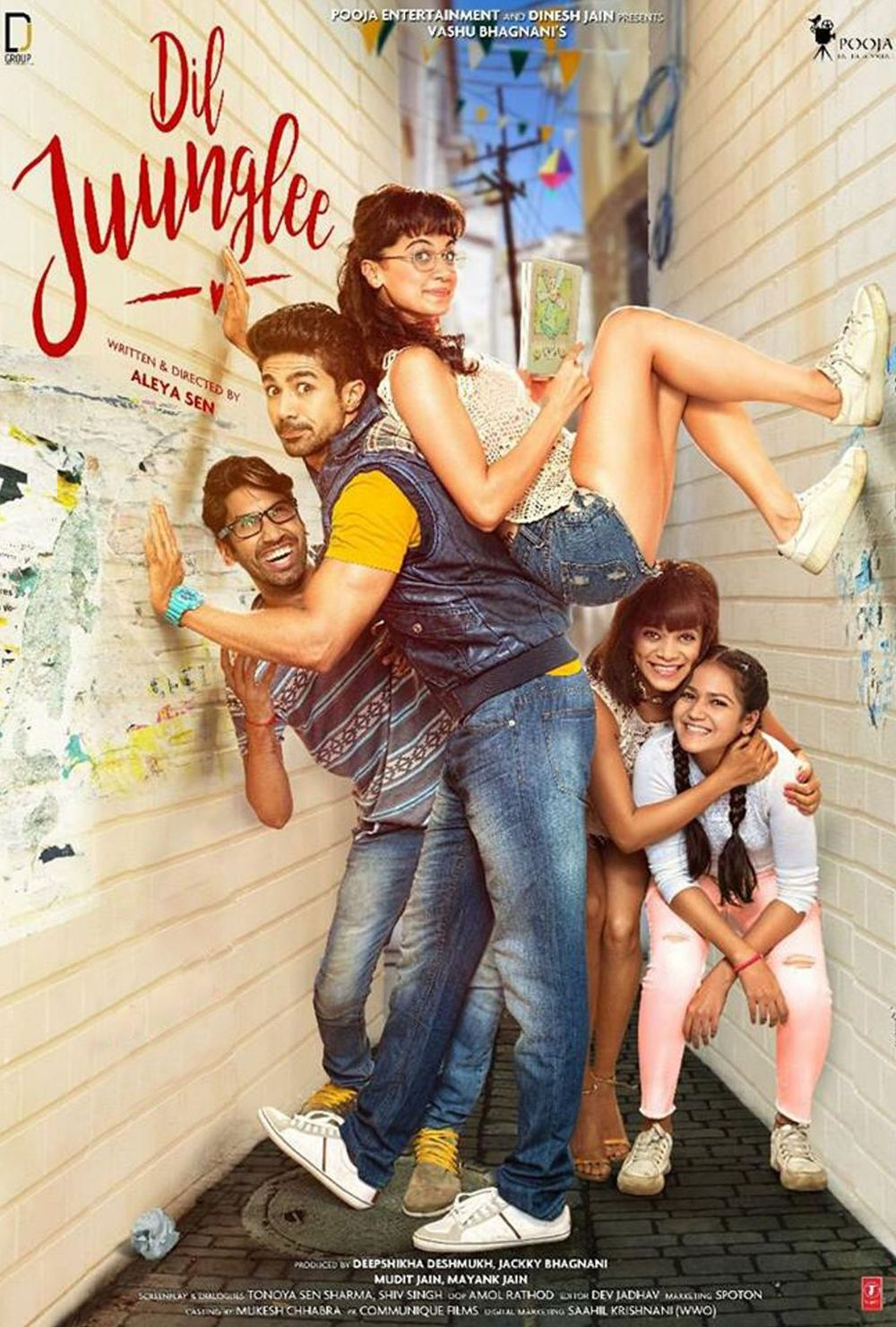 Dil Juunglee Movie Review Hindi Movie Review