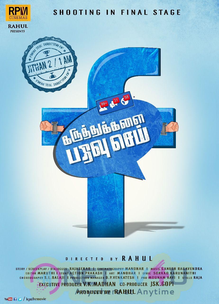 Karthukalai Pathivu Sei Movie First Look Poster.