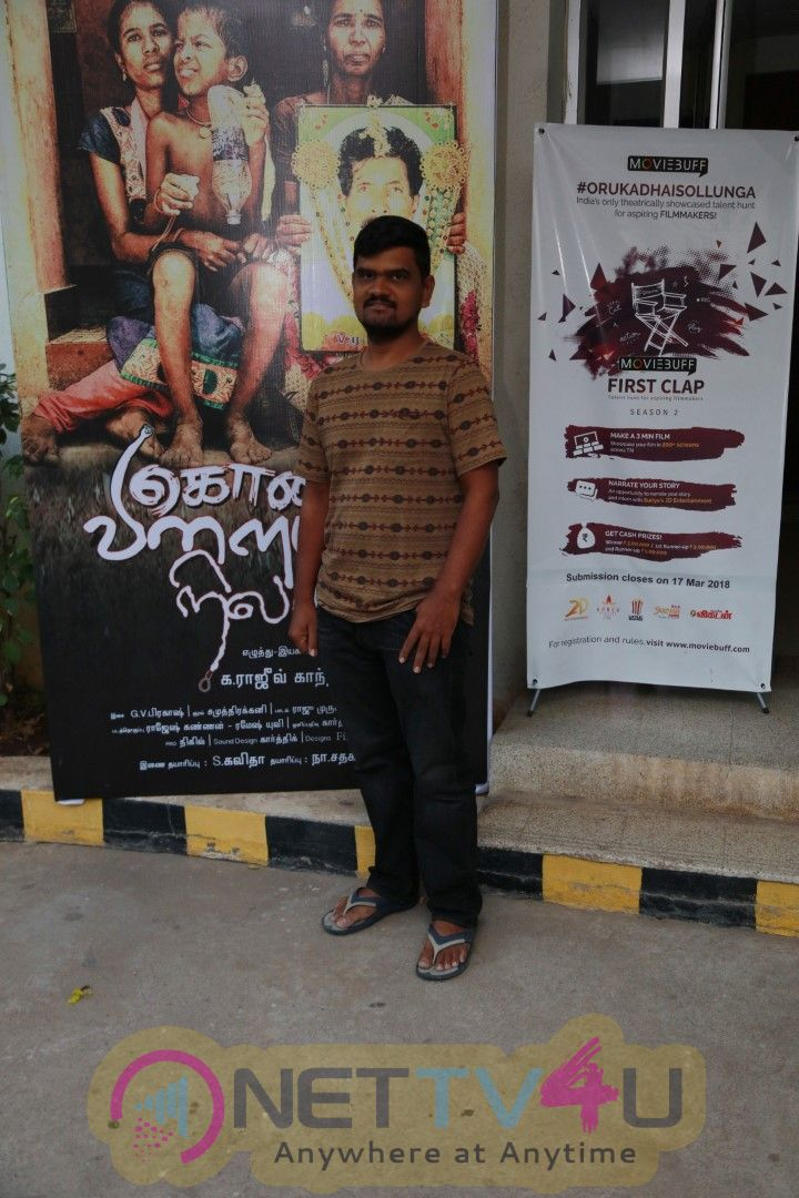 Kolai Vilayum Nilam Screening Images