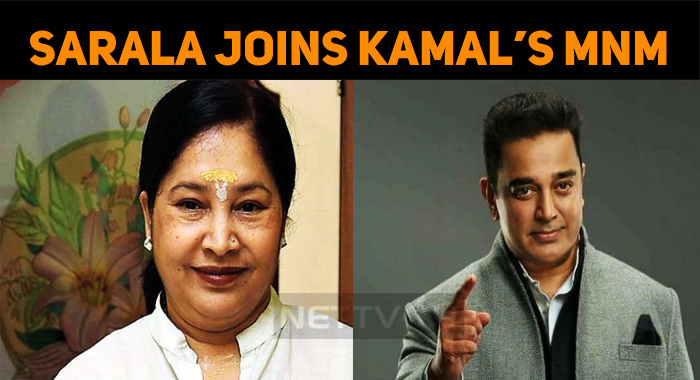 One More Celebrity In Kamal's MNM!