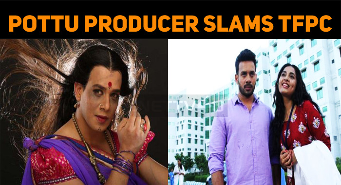 Pottu Producer Slams Tamil Film Producer Council!
