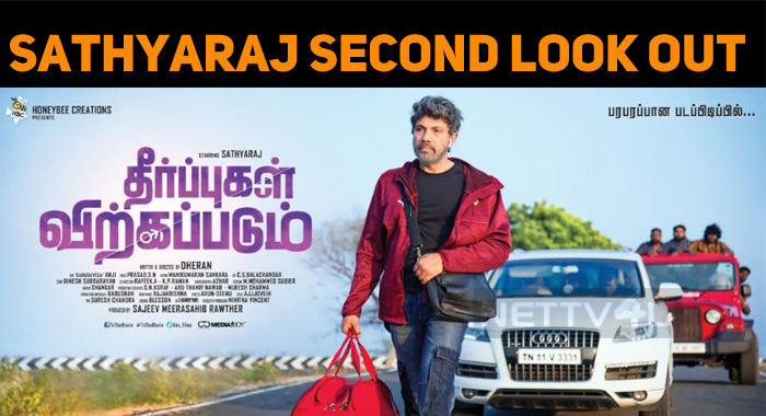 Second Look Poster From Theerpugal Virkapadum I..