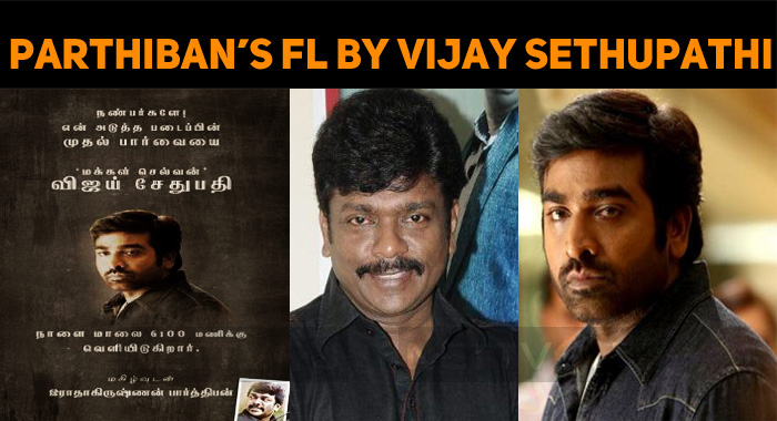 Vijay Sethupathi Releases Parthiepan's Next Film's First Look!