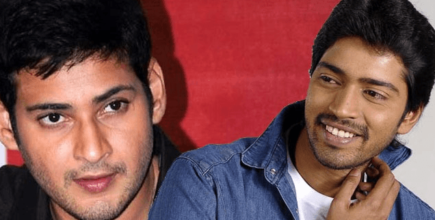 Allari Naresh To Join Hands With Mahesh Babu