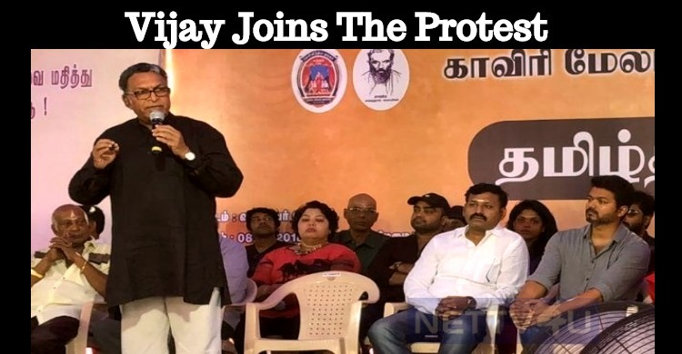 The Film Industry Started Their Protest For CMB! Vijay Surprises!