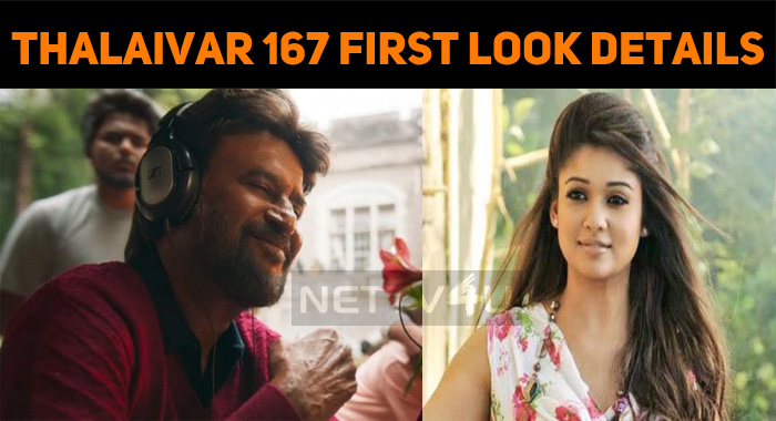 Exciting Update From Thalaivar 167! First Look Poster To Be Out On…