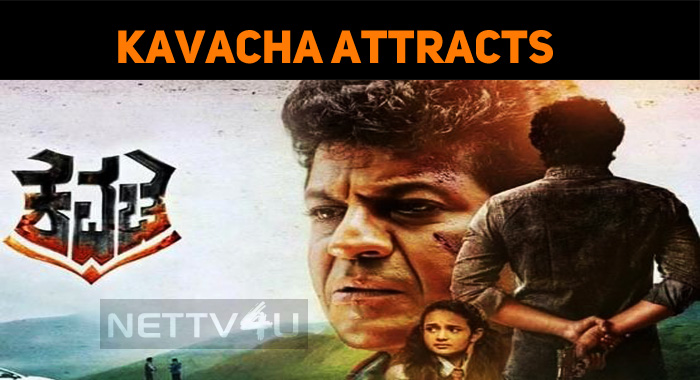 Kavacha Attracts Huge Crowd! Shivanna Excels!