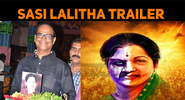 Sasi Lalitha Teaser From Today!