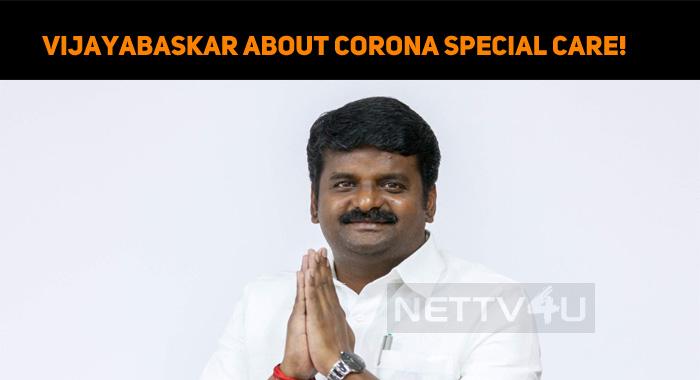 Minister C Vijayabaskar About Corona Special Ca..