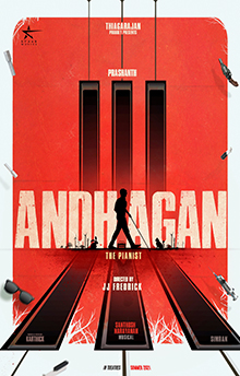Andhagan Movie Review
