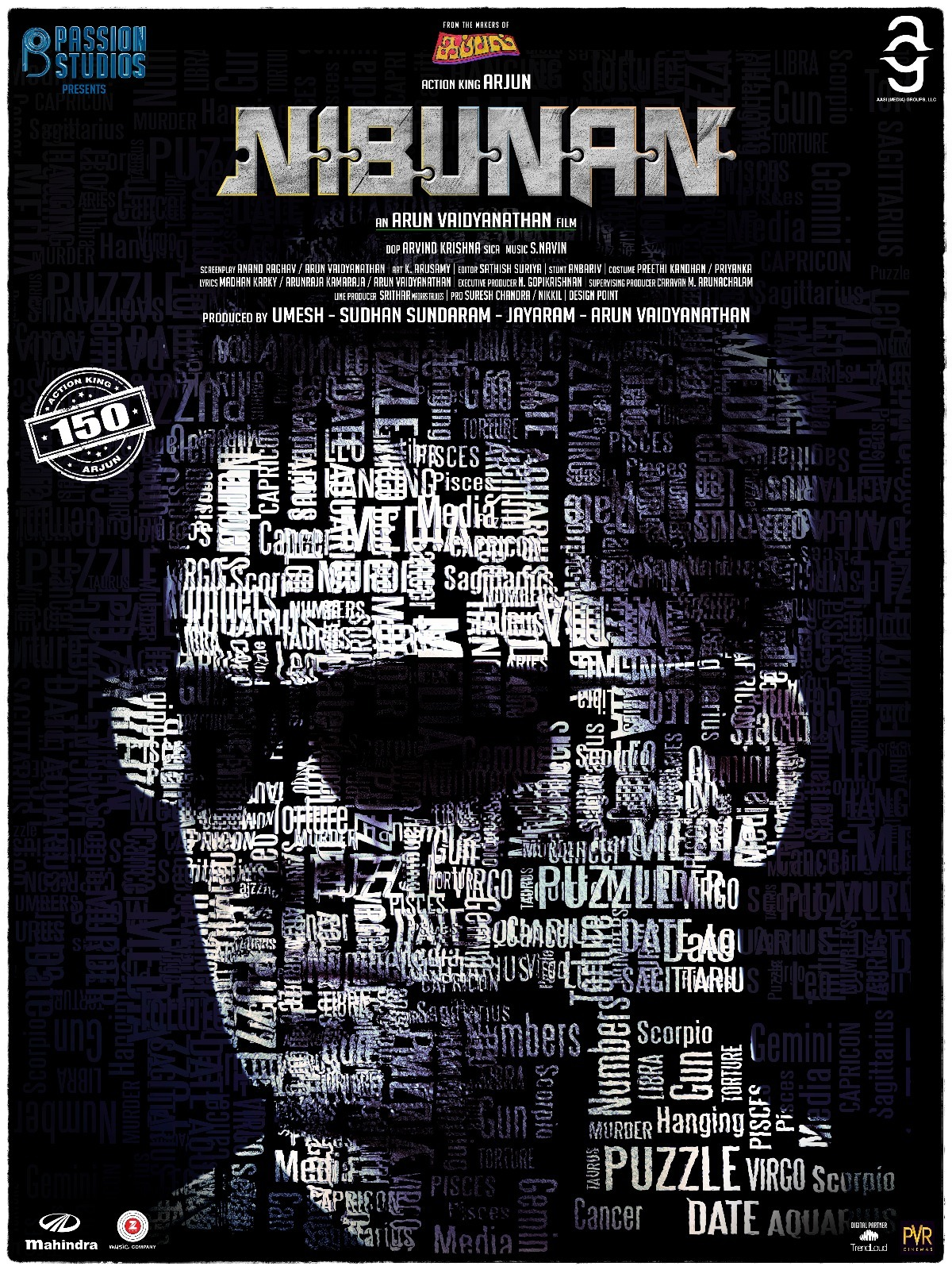 Arjun's Nibunan Teaser Will Be Released On 15th May!