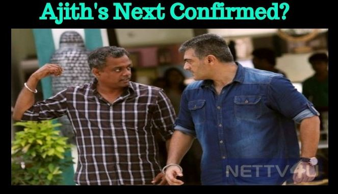 Ajith's Next After Viswasam Is Confirmed?