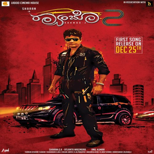 Rambo 2 Movie Review Kannada Movie Review