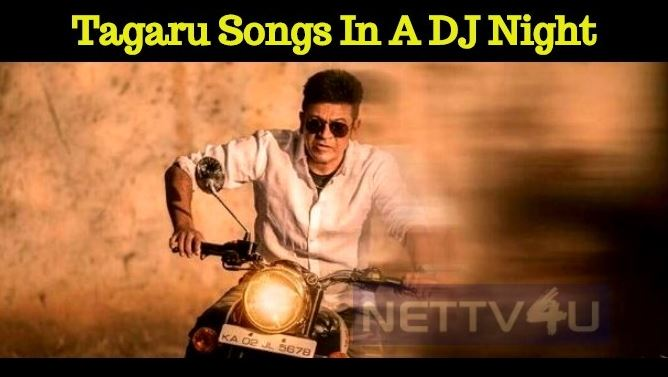 Tagaru Songs In A DJ Night!