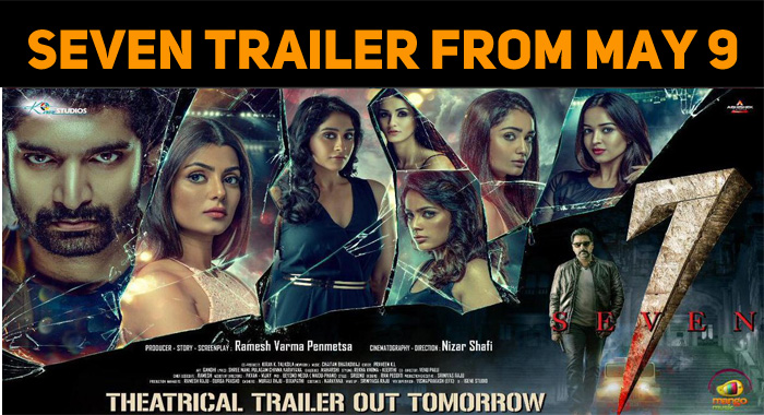 7 Movie Trailer To Be Out Tomorrow!
