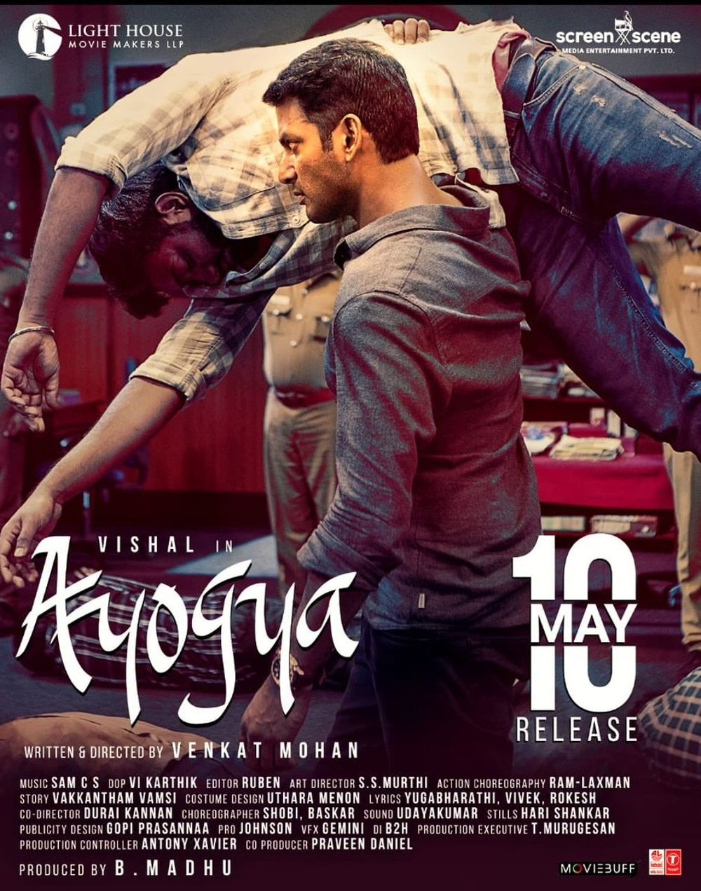 Ayogya Tamil Movie Review