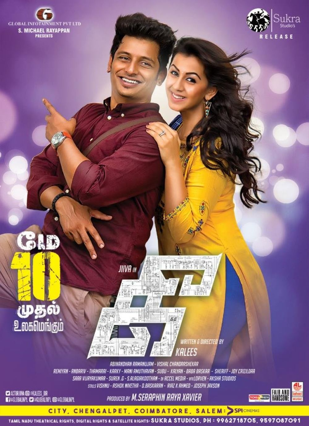 Kee Movie Review Tamil Movie Review