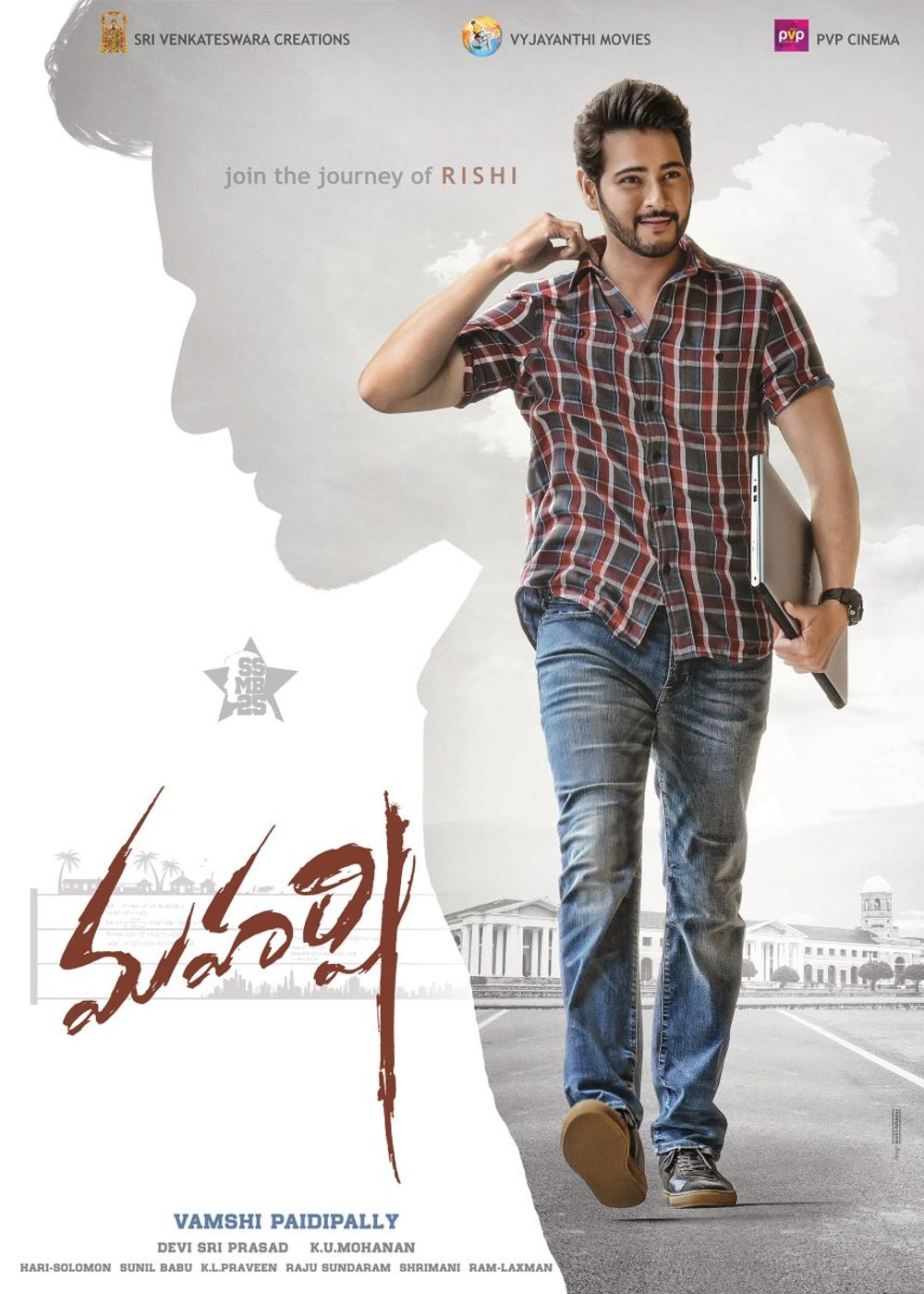 Maharshi Movie Review Telugu Movie Review
