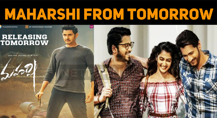 Maharshi To Have A Grand Opening Tomorrow!