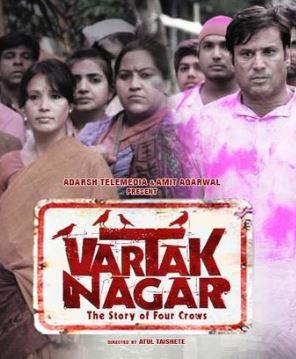 Vartak Nagar Movie Review