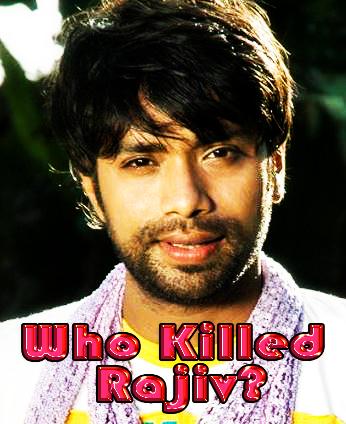 Who Killed Rajiv? Movie Review Hindi Movie Review