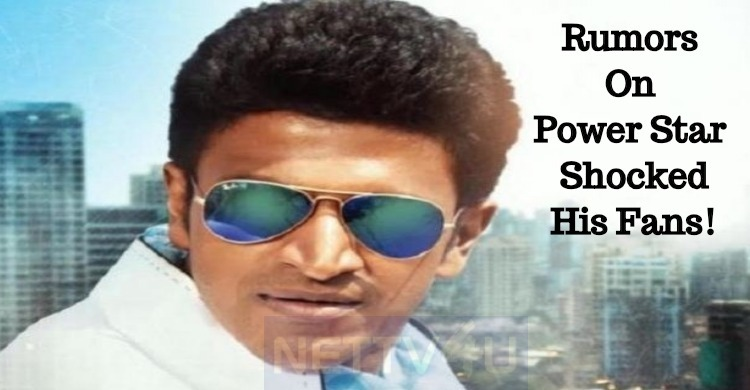 Rumors On Power Star Puneeth Shocked His Fans!