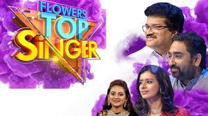 Flowers Top Singer